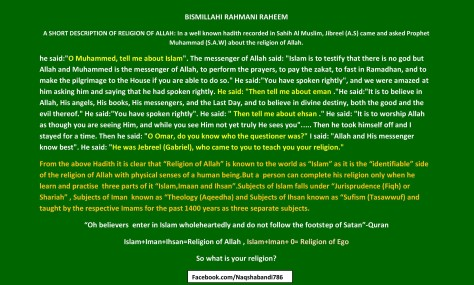 Follow the righteous creed of main group of Muslims who have accepted Islam,Iman and Ihsan