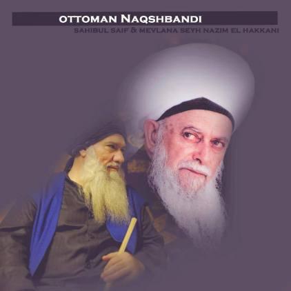 Mawlana Shaykh Nazim Al-Haqqani (Q.S) and his Lion Sahibu Saif Waliyullahi Hazret Shaykh Abdul Kerim Al-Kibrisi (Q.S)