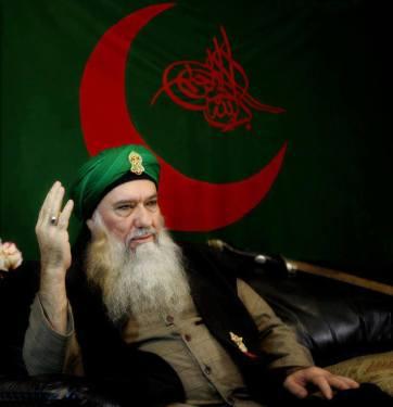 Waliyullahi Hazret Shaykh Abdul Kerim Al-Kibrisi (Q.S) Sahibu Saif