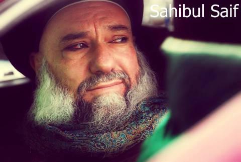Saint of Allah Hazret Shaykh Abdul Kerim Al-Kibrisi (Q.S)