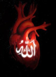HE LOOKS AT HIMSELF OR HE LOOKS AT THE HIDDEN SHIRK IN YOU Quran 25:43 and 45:23, the idols you placed therein (heart)