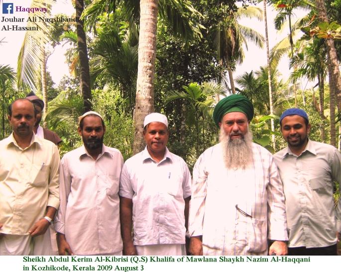 With Hazret Shaykh Abdul Kerim Al-Kibrisi (Q.S)
