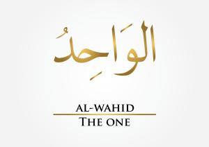 66-alwahid