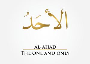 Al-Ahad-Allah-Name