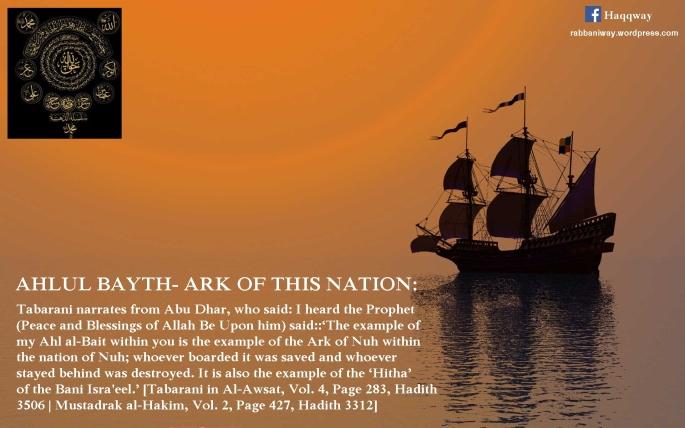 old_sailing_ship_at_sea_wallpaper