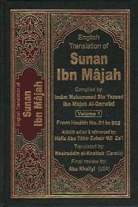 Sunan Ibn Majah Hadiths 12&13