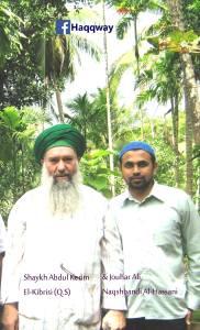 Jouhar Ali Naqshbandi Al Hassani with Hazret Shaykh Abdul Kerim Al Kibrisi (Q.S)
